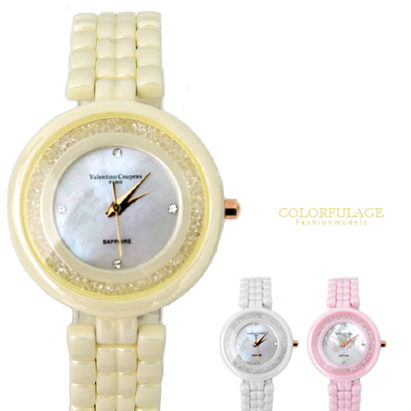 Valentino范倫鐵諾陶瓷晶鑽錶