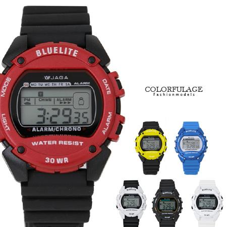 手錶 色彩豐富薄型多功能撞色電子錶腕錶 JAGA捷卡原廠公司貨 柒彩年代【NE1314】多色可選