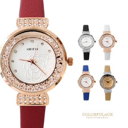 手錶 經典山茶花手錶 奢華奧地利水鑽 氣質名媛皮革錶款 女孩必搭 柒彩年代【NE1322】單支價格