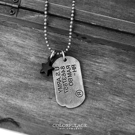 立體浮雕壓紋 多墜式星星造型 美國大兵軍牌項鍊 中性單品 柒彩年代【NB612】復古韓系