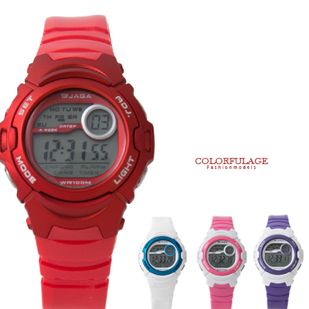 JAGA捷卡 時尚鮮豔亮眼中性電子錶/童錶/手錶 多功能防水100米 柒彩年代【NE1325】原廠公司貨