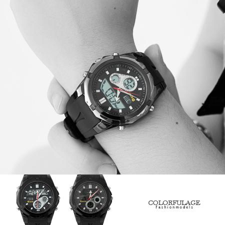 OTS多功能電子錶 時尚雙顯金屬殼防水戶外運動手錶 LED夜光 禮物首選 柒彩年代【NE1342】單支