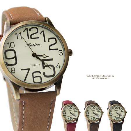 簡約大小數字造型腕錶