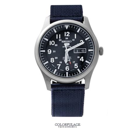 經典帆布SEIKO精工五號 深藍軍用機械錶 裱背鏤空 自動上鍊手錶 柒彩年代【NE1474】原廠平輸