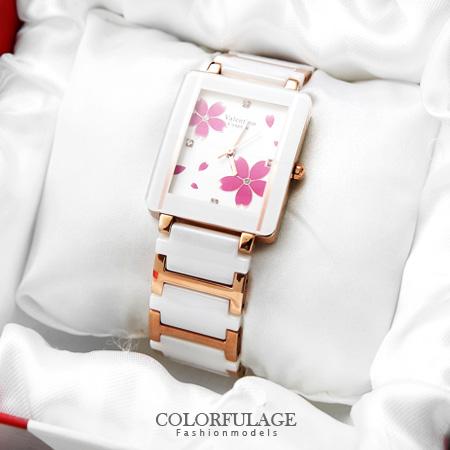 范倫櫻花方形陶瓷錶