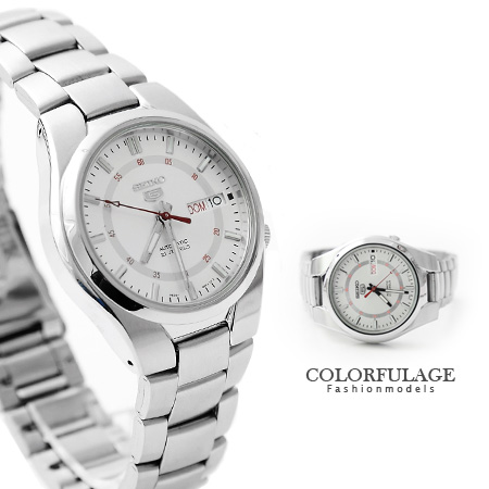 SEIKO鏤空錶背機械手錶