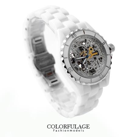 Valentino范倫鐵諾鏤空機械錶