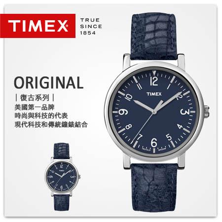 TIMEX天美時手錶 INDIGLO中性牛仔藍冷光腕錶 美國第一品牌【NE1166】原廠公司貨