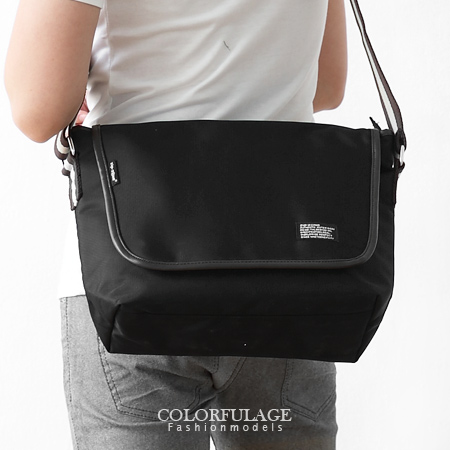 低調素面黑側背包 郵差包 防潑水設計 實用的質感尼龍 柒彩年代【NZ371】潮流東區型男