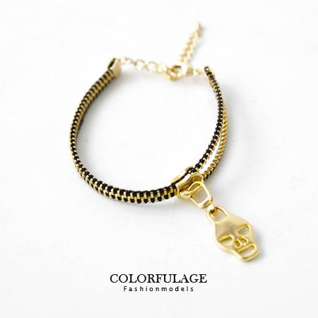 手鍊 甜美輕龐克 耀金個性骷髏拉鍊造型手鍊手環 柒彩年代 【NA253】禮物