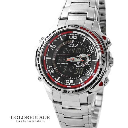 CASIO日本卡西歐手錶 EDIFICE科技面版雙顯多功能腕錶 100M防水設計 柒彩年代【NE1153】原廠公司貨