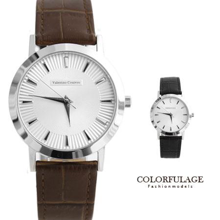 Valentino范倫鐵諾立體簡約錶