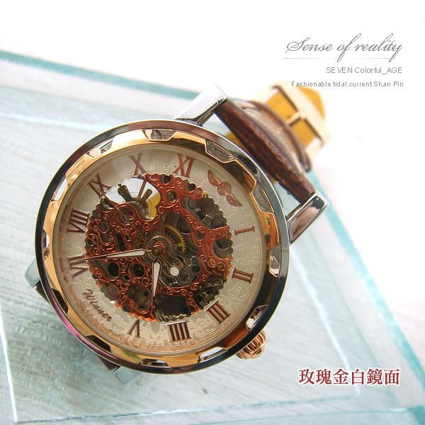 柒彩年代【NE55】玫瑰金咖啡皮革材質自動上鍊機械錶錶~專櫃精品百貨時尚