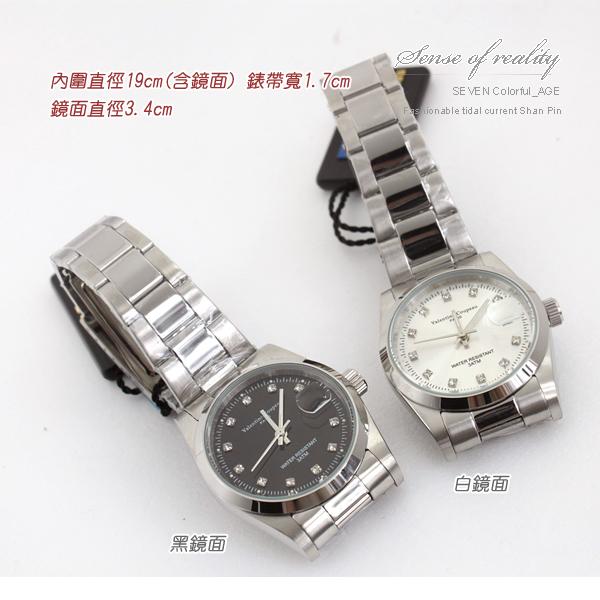 柒彩年代【NE117】范倫鐵諾崁入水鑽不繡鋼鐵手錶~禮物