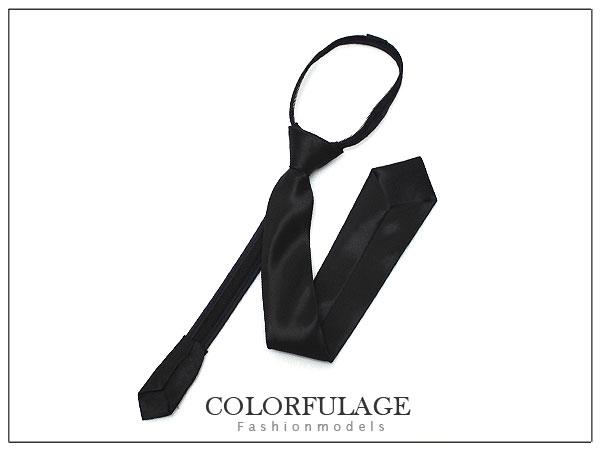 柒彩年代【NL1】時尚雅痞紳士風格 明星藝人最愛窄版緞面領帶~型男必備