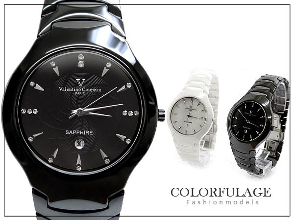 柒彩年代【NE308】范倫鐵諾Valentino 精密陶瓷腕錶採用藍寶石鏡面~禮物! 單支價格