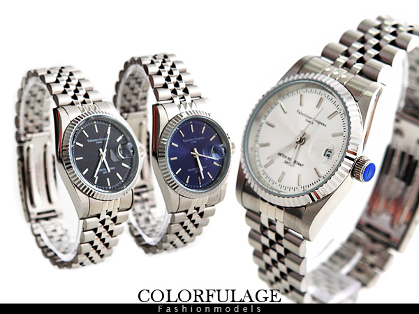 柒彩年代【NE370】全不鏽鋼錶帶+錶殼手錶 錢幣紋路經典釘面 范倫鐵諾Valentino錶款~單支