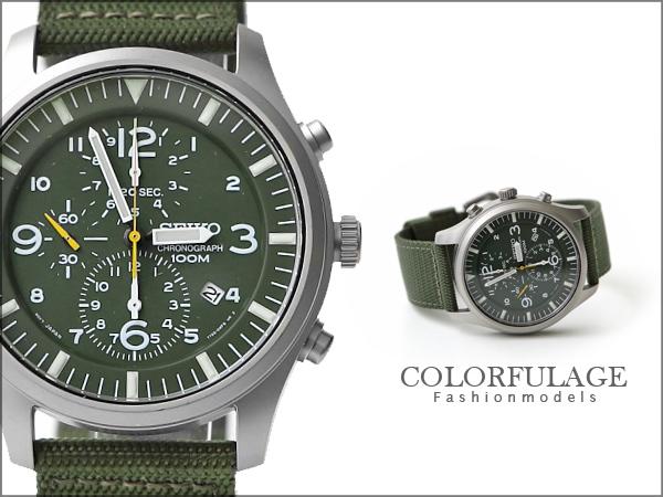 SEIKO 精工帆布防水100米手錶 計時運動型男軍綠色【NE794】柒彩年代