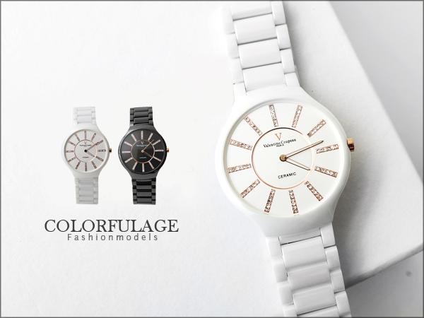 范倫鐵諾Valentino 精密全陶瓷玫金晶鑽刻度手錶 原廠公司貨 柒彩年代【NE847】單支