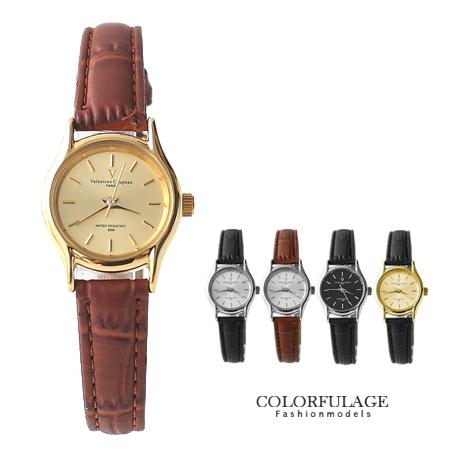 范倫鐵諾Valentin手錶超薄輕巧錶