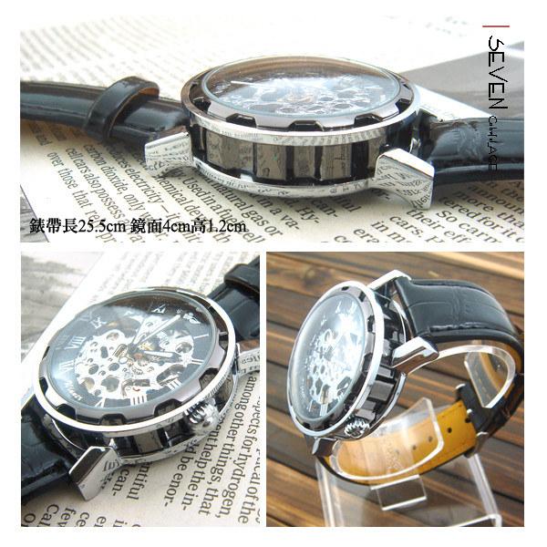 柒彩年代【NE55】米歐雜誌款自動上鍊機械錶?完全進化鏤空造型精緻手工雕刻 時尚嚴選