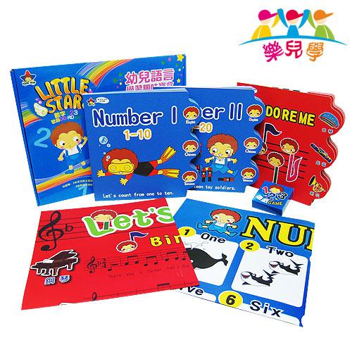 【樂兒學】Little Star有聲書-數字123&音樂DoReMe(BTLS0065)