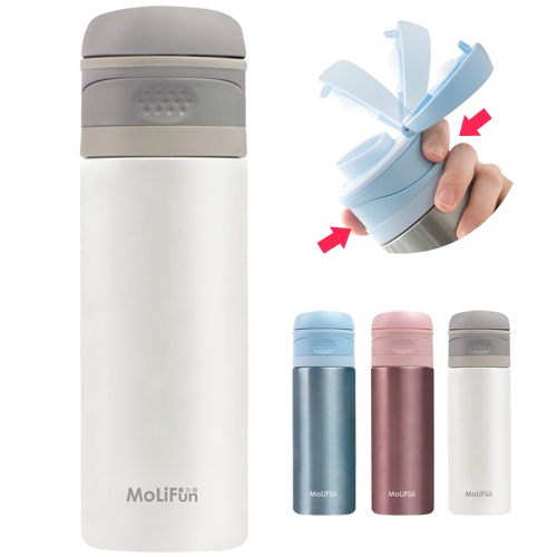 MoliFun魔力坊 不鏽鋼雙層真空專利彈蓋式保冰保溫杯400ml-雪白灰/星辰粉/星辰藍(MF0400)