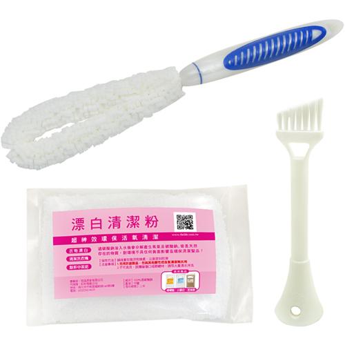JoyLife 保溫杯清潔體驗組(活氧漂白粉100g+保溫杯刷+隙縫刷)【MP0204+MP0120+MP0083U】(SP0145S)