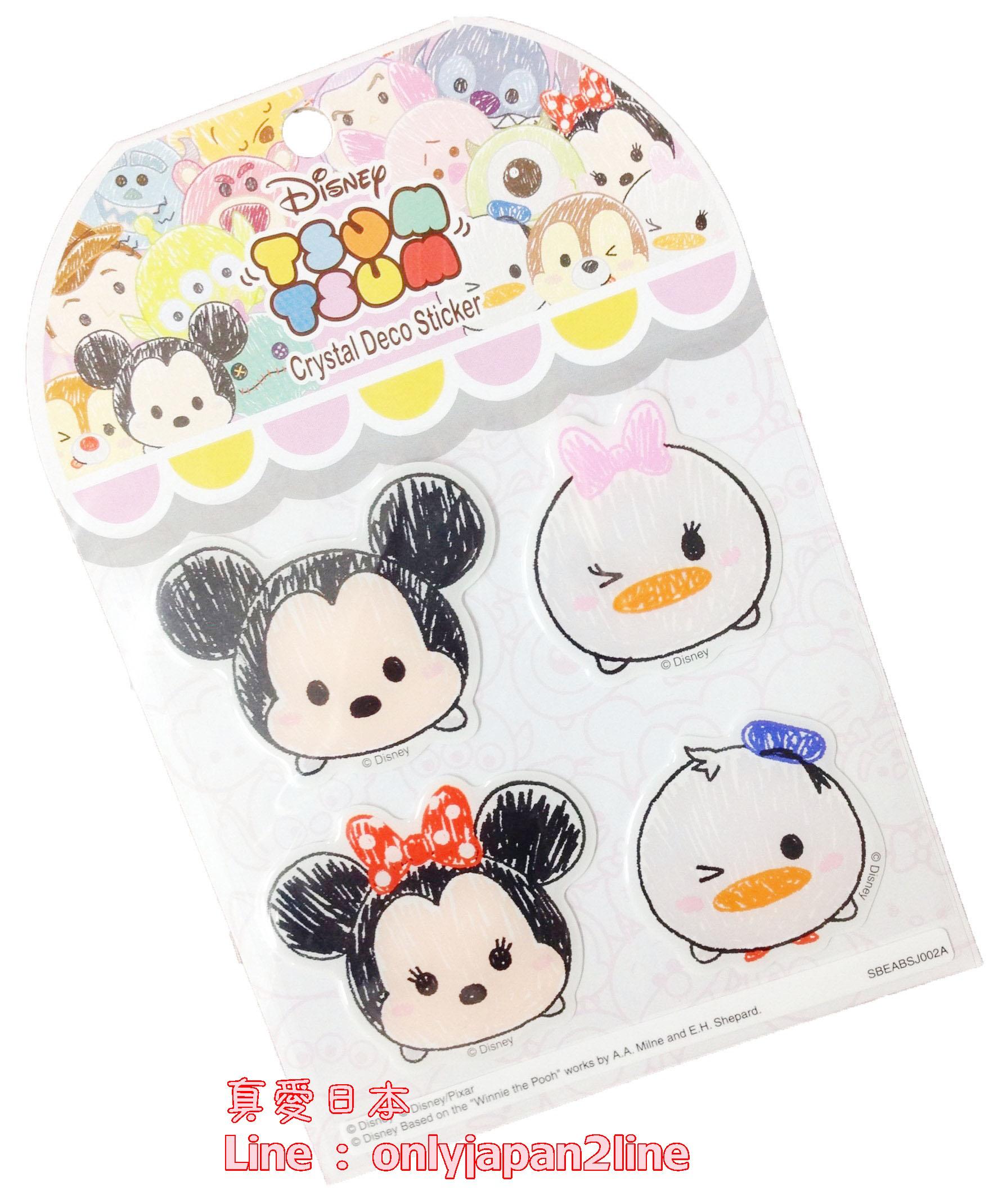 【真愛日本】16053100007水晶浮雕貼-畫筆MK家族    迪士尼 米老鼠米奇 米妮 正品  貼紙