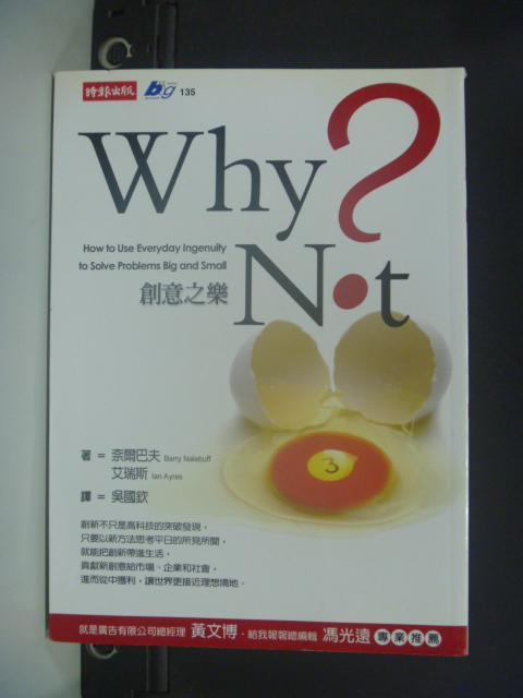 【書寶二手書T6/財經企管_KHA】Why Not:創意之樂_奈爾巴夫