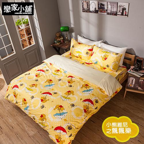 床包被套組 / 單人【維尼飄飄樂】含一件枕套,迪士尼系列,磨毛多工法處理,戀家小舖台灣製