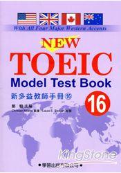 新多益教師手冊(16)附CD(New TOEIC Model Test Teacher``s Manual)
