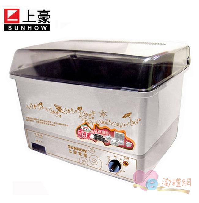 淘禮網    上豪10人份烘碗機DH-1565