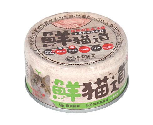 喜樂寵宴-鮮貓道之新鮮機能晶凍罐貓罐-白身鮪魚+雞肉+干貝-85g