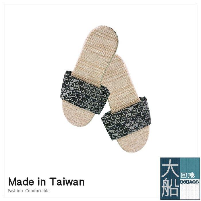 時尚舒適居家室內氣墊拖鞋 -日式-海浪『大船回港』