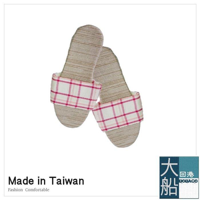 時尚舒適居家室內氣墊拖鞋 -格紋式-紅色調『大船回港』