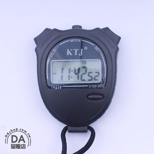 《DA量販店》運動會 運動 電子碼表 計時器 運動秒表 電子秒錶 整點報時(78-1105)