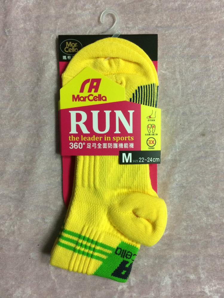 Mar cella 瑪榭 360度足弓全面防護機能襪 2/1高 黃色 女襪 M 22~24cm 台灣製