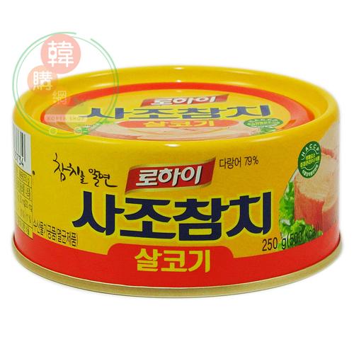 【韓購網】韓國鮪魚罐頭(原味)250g★SAJO金槍魚罐頭★鮪魚泡菜鍋