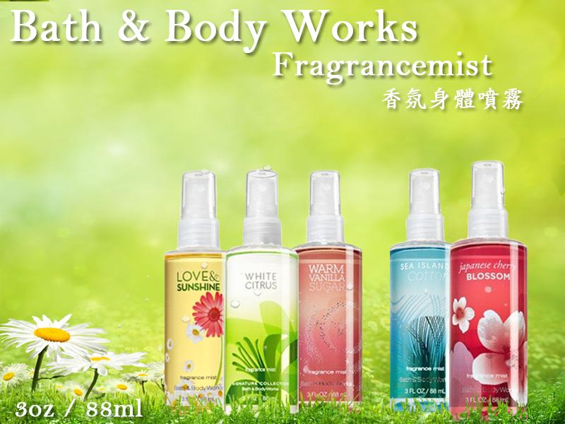 【彤彤小舖】Bath & Body Works 香氛身體噴霧 3oz / 88ml 2012新款