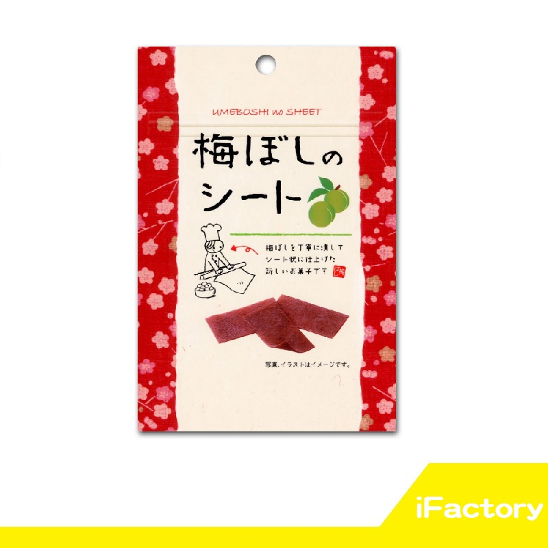 iFactory 愛工房 梅甘片 日本進口零食【RH shop】日本代購 梅干 板梅