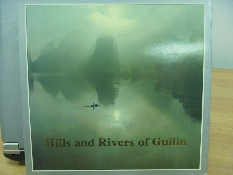【書寶二手書T6/地理_PCT】Hills and Rivers of Guilin