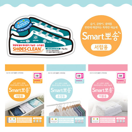 韓國TPG 鞋子/衣櫥/棉被/抽屜專用 除濕抗霉除臭乾燥包【N201723】