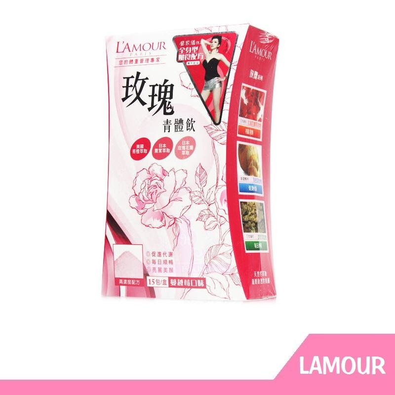 RH shop 藍沐 LAMOUR 玫瑰青體飲 15包入/盒