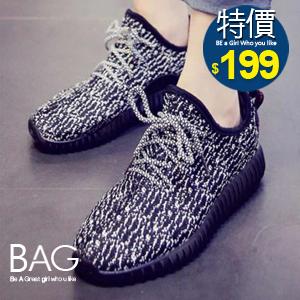 B.A.G*現貨秒發*【BT-SHO】斑駁個性造型慢跑鞋(現貨秒發)-2色