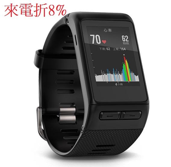 GARMIN腕式心率GPS智慧運動錶vívoactive HR