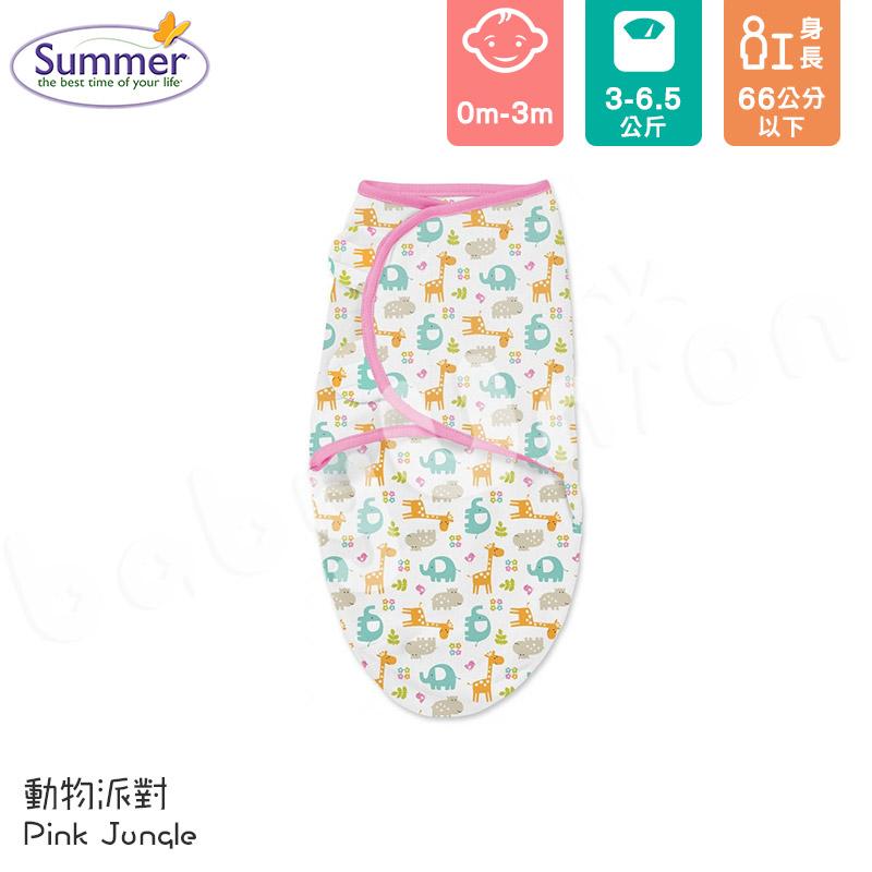 Summer Infant - SwaddleMe - Original 聰明懶人育兒包巾 - 動物派對