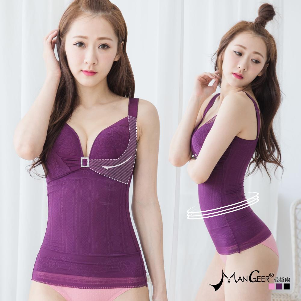 【伊黛爾】360丹蠶絲深V無鋼圈馬甲平腹半身塑身衣-煙燻紫