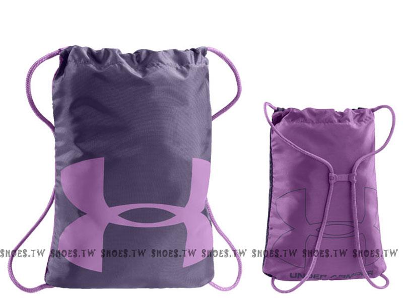 Shoestw【1240539-501】UA 束口袋 鞋袋 雙面背 大LOGO 防潑水 紫色