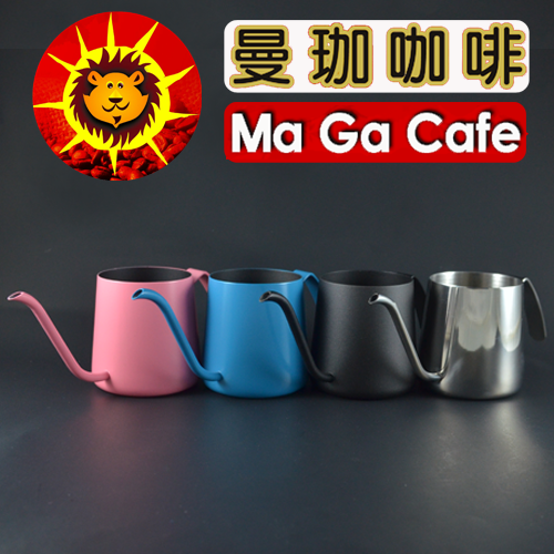 【曼珈咖啡】日本寶馬 迷你耳掛手沖壺 250/350ml